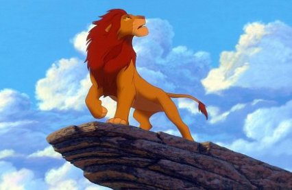 A Scene from The Lion King 3-D.